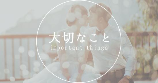 things_1