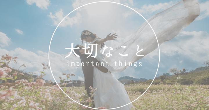 things_3